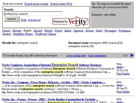 Screenshot of Verity Ultraseek